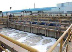 鋼鐵廢水處理設備