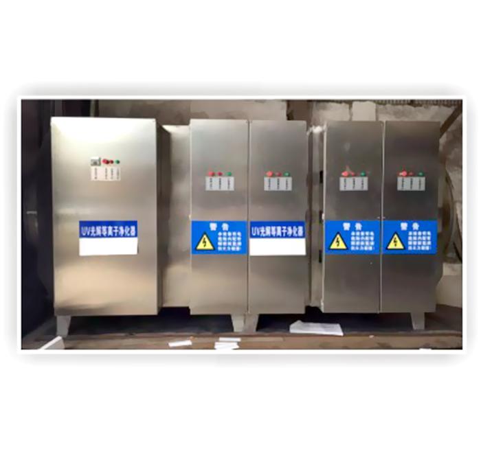 光電一體機凈化廢氣處理設備
