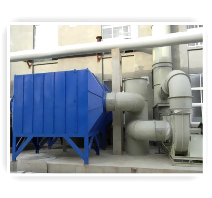 活性炭吸附廢氣處理設備
