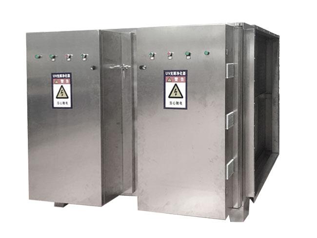 兩柜UV光解凈化器