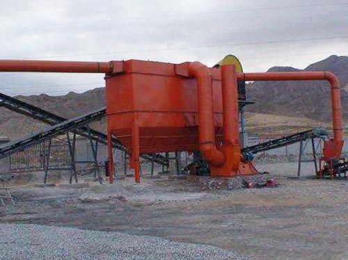 礦山工業除塵器