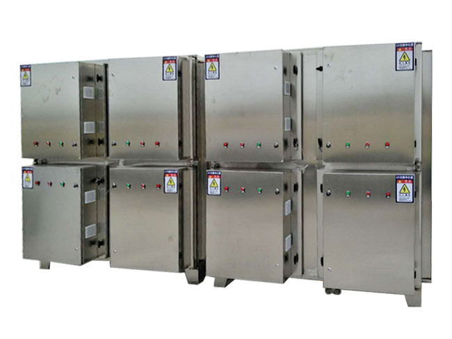UV光解凈化器設備