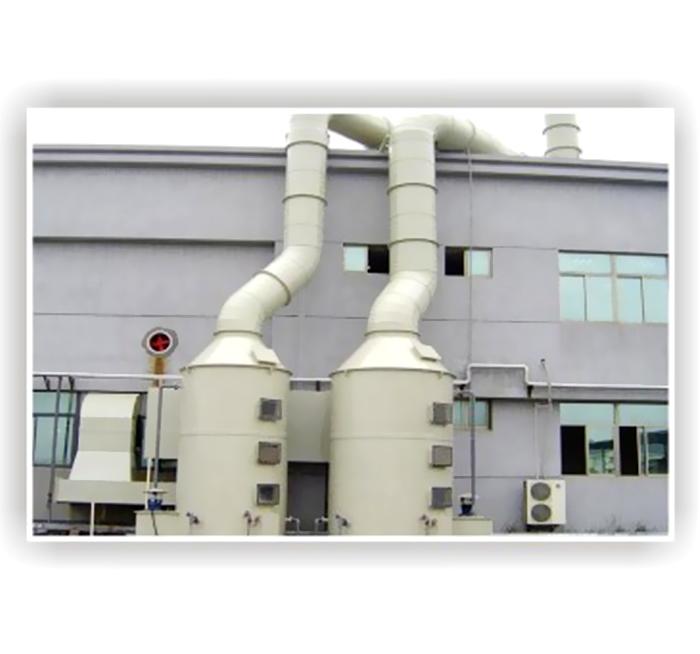噴淋塔廢氣處理設備