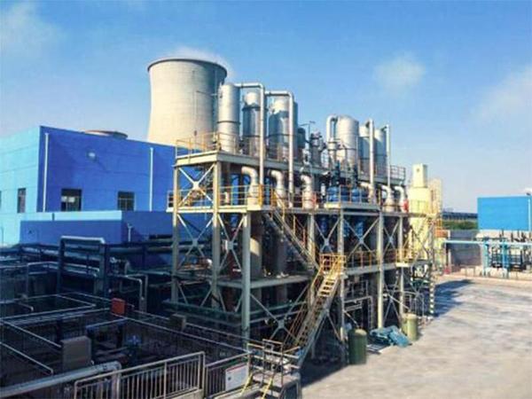 脫硫廢水處理設備