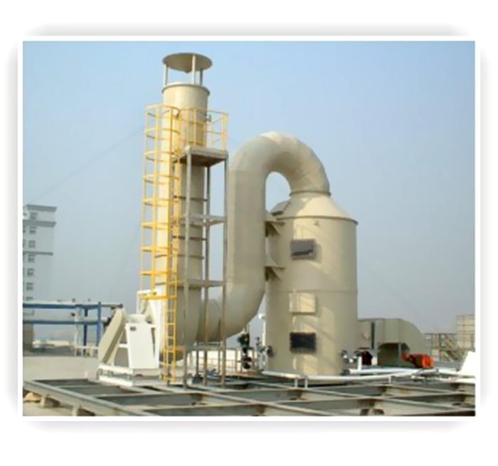 旋流塔廢氣處理設備